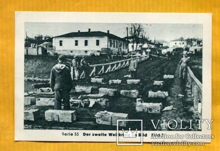 Бойцы армии Юг минируют мот через Ю. Буг в Пригороде Первомайска 1941