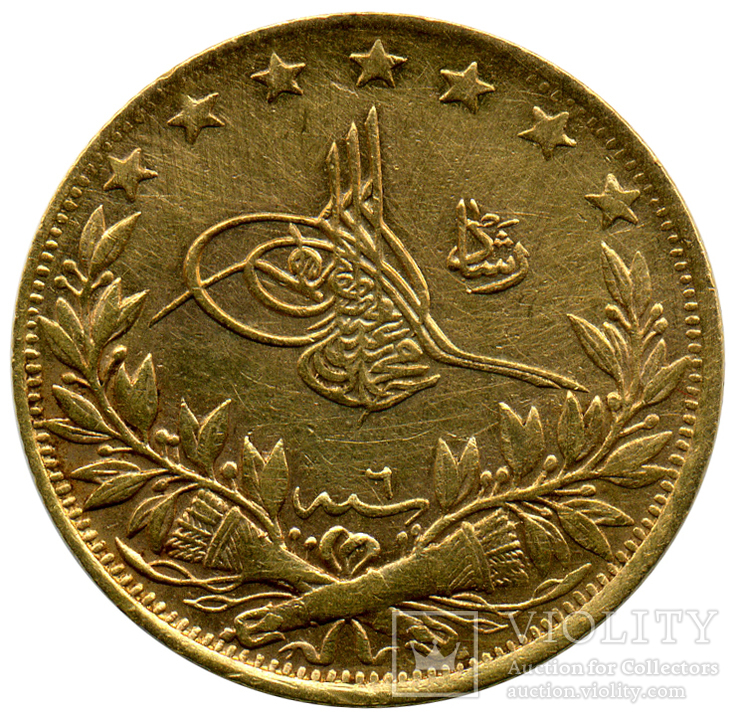 100 Пиастр 1327 (6год) / 1909-1917гг. Турция. Проба 916