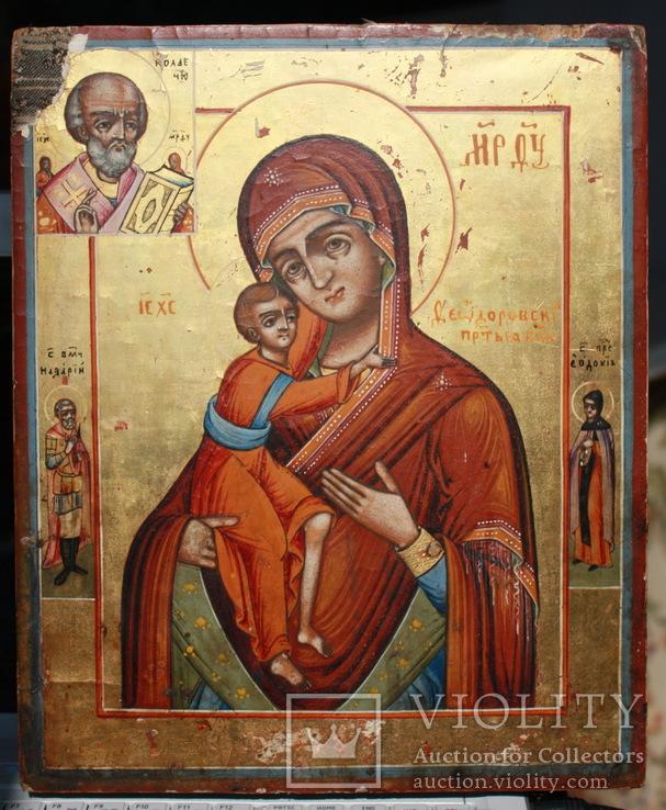 Икона Божья Матерь Федоровская