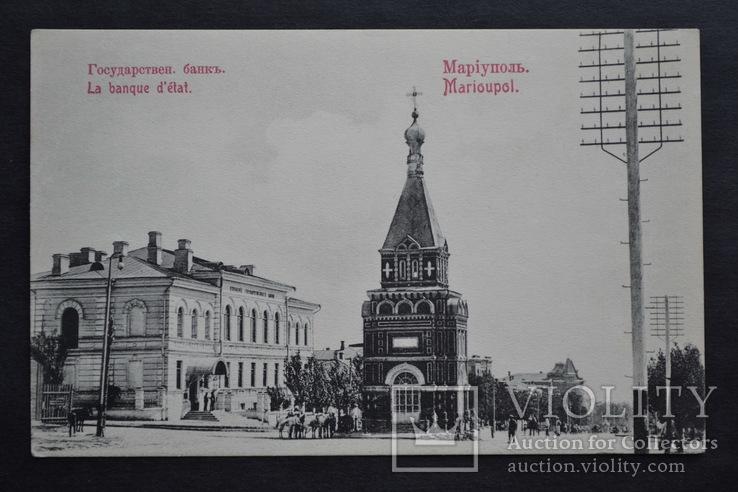 Мариуполь Госбанк., фото №2
