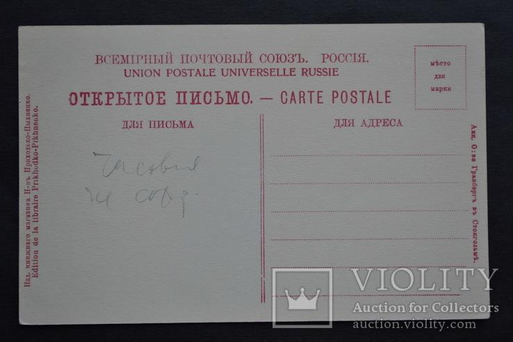 Мариуполь Госбанк., фото №3