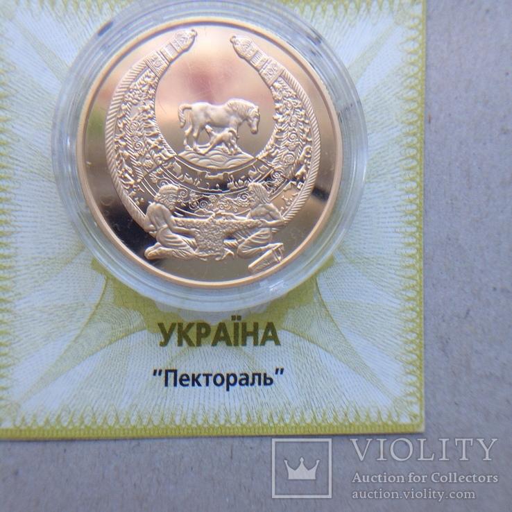 100 гривен 2003 год Пектораль