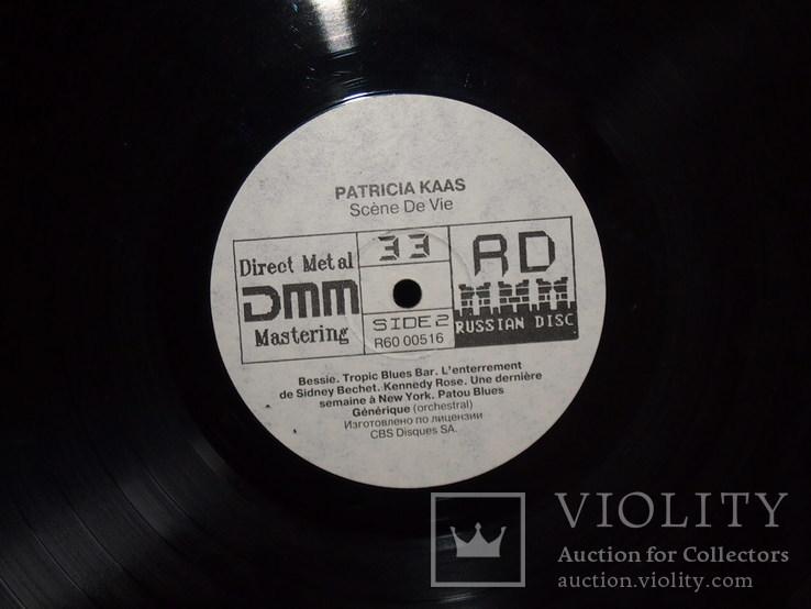 Пластинка. Патриция Кас. (Альбом 1991год.), фото №5