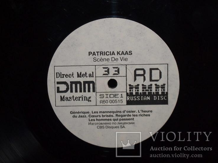 Пластинка. Патриция Кас. (Альбом 1991год.), фото №7