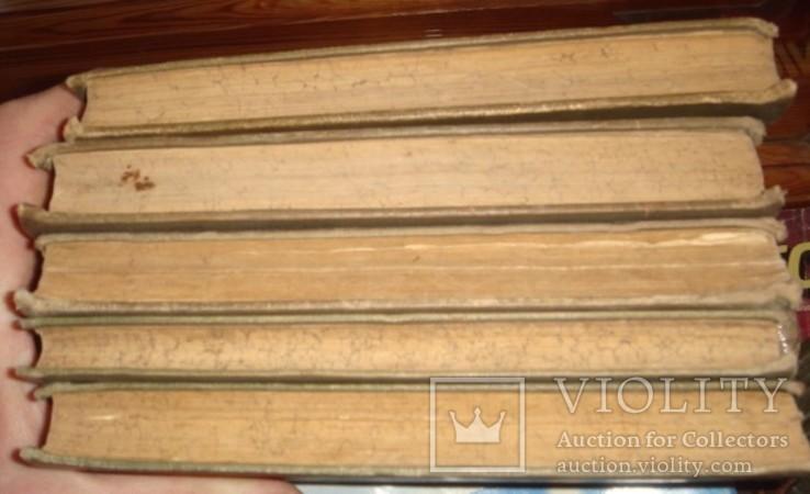 Э.Золя. Всемирная библиотека. 5 томов. СПБ. 1910 год, фото №8