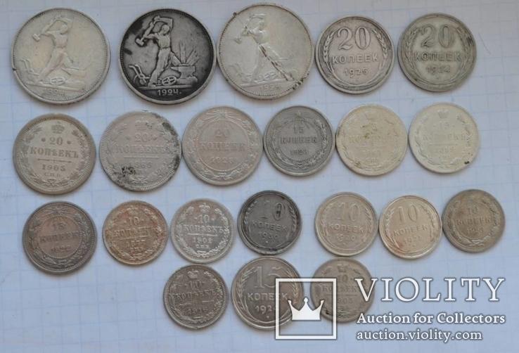 Срібні монети 21 шт.