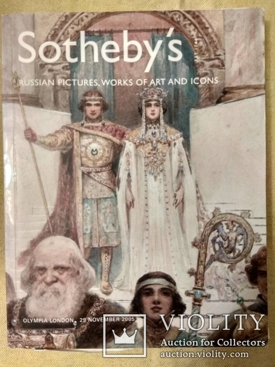 Sotheby's. Russian works of art. Faberge and icons.2005, фото №2