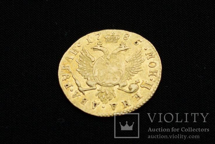 2 рубля 1785 г.
