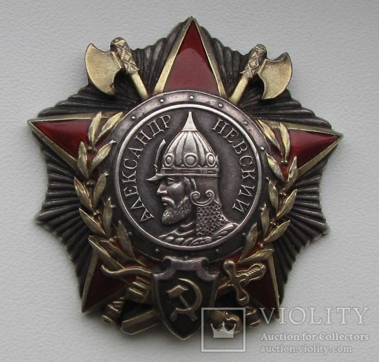 Александра Невского № 8.149