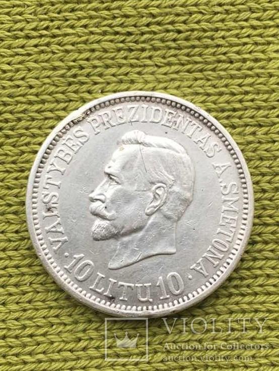 !0 лит 1918-1938 г (юбилейная)