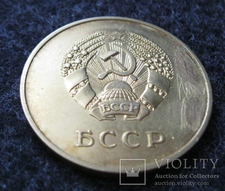 Золотая школьная медаль БССР (золото), фото №5
