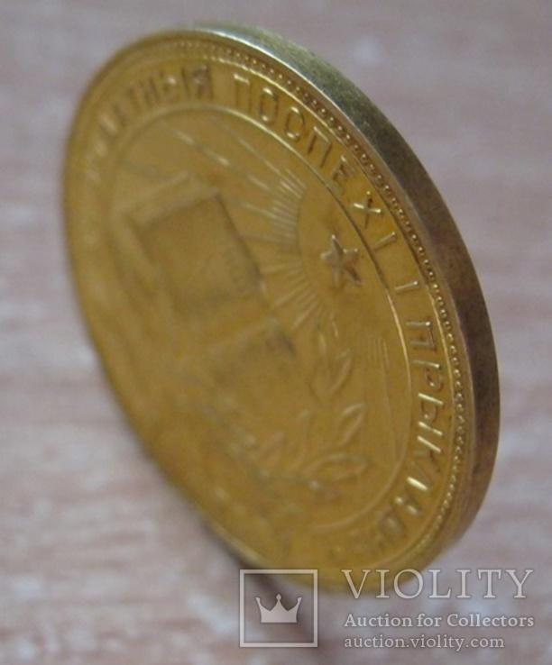 Золотая школьная медаль БССР (золото), фото №6