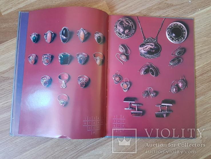 Каталог. Ювелирные изделия из серебра. 1985 год., фото №10