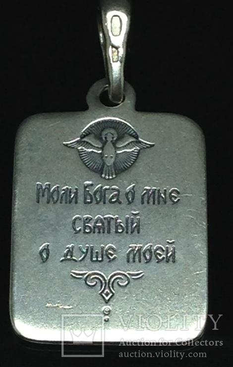 Кулон-ладанка, Сергей Радонежский, фото №3