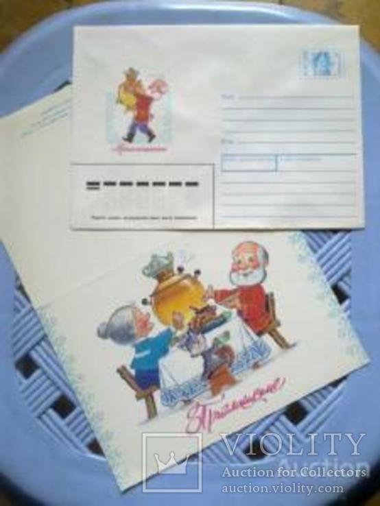 """Зарубин, открытка худ. Зарубин """"Приглашение""""+конверт (комплект) оригинал, 1992, фото №5"""