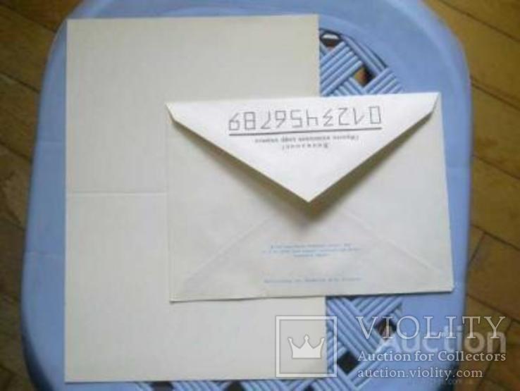 """Зарубин, открытка худ. Зарубин """"Приглашение""""+конверт (комплект) оригинал, 1992, фото №6"""