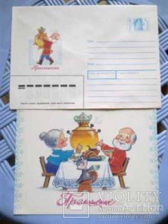"""Зарубин, открытка худ. Зарубин """"Приглашение""""+конверт (комплект) оригинал, 1992, фото №8"""