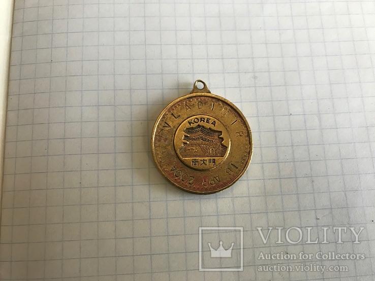 Медаль Korea 18 apr 2004, фото №3