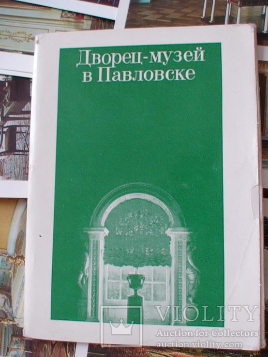 Дворец музей в Павловске, фото №2