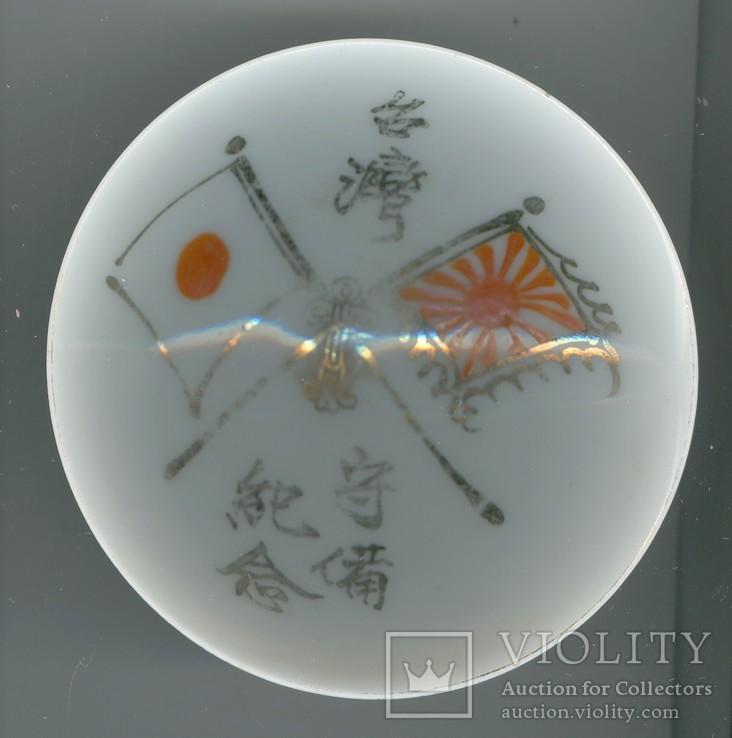 Памятная чаша для саке №3