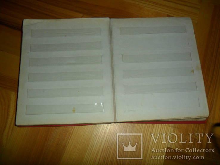 Альбом для марок 15 см на 18,5 см - 12 листов, фото №9