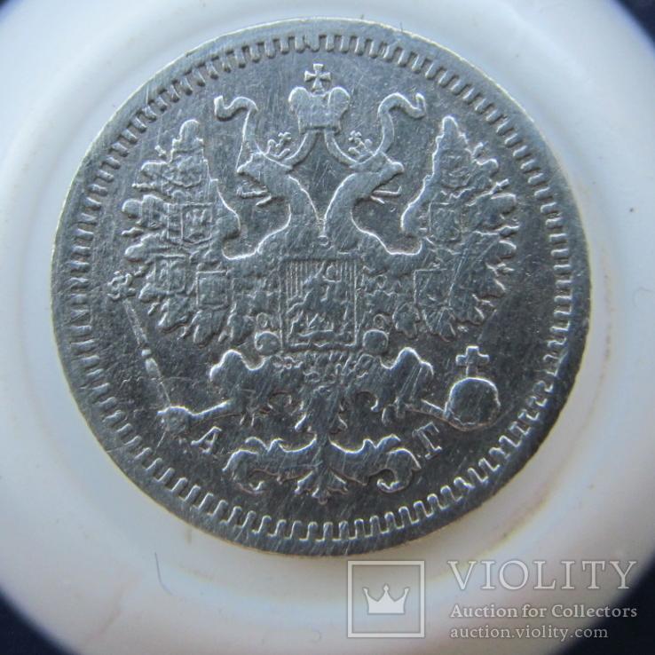 5 коп 1888г, фото №3