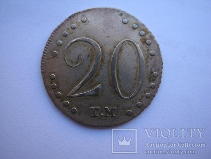 20 копеек 1787 г. ТМ
