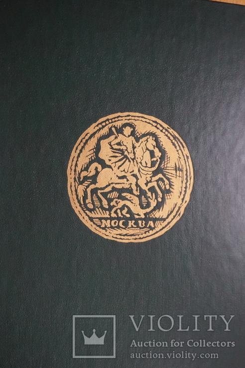 полнообъемный каталог монет царской россии
