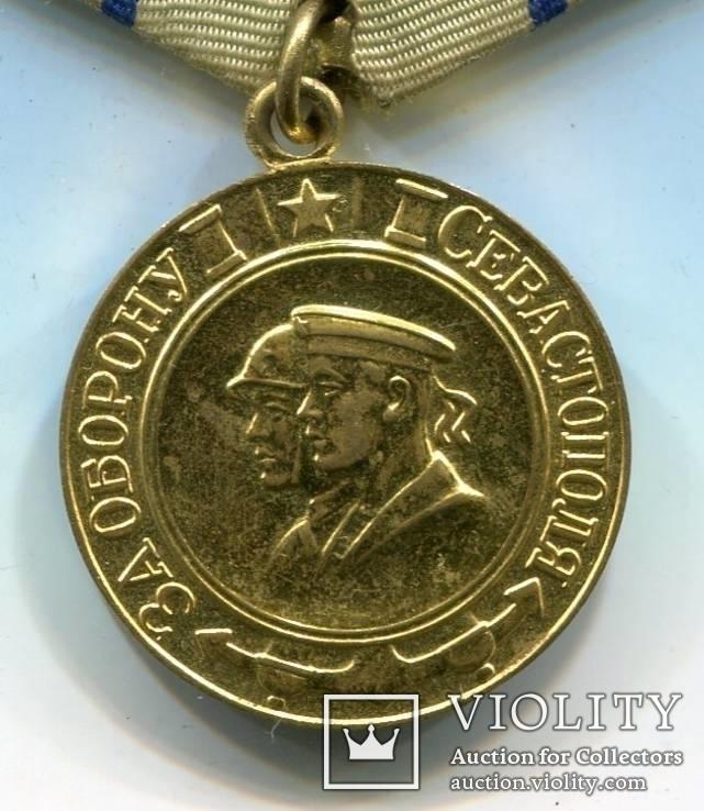 Медаль За Оборону Севастополя-военкомат