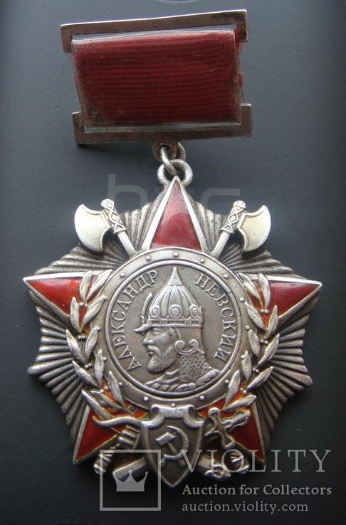 Орден Александра Невского на подвесной колодке.
