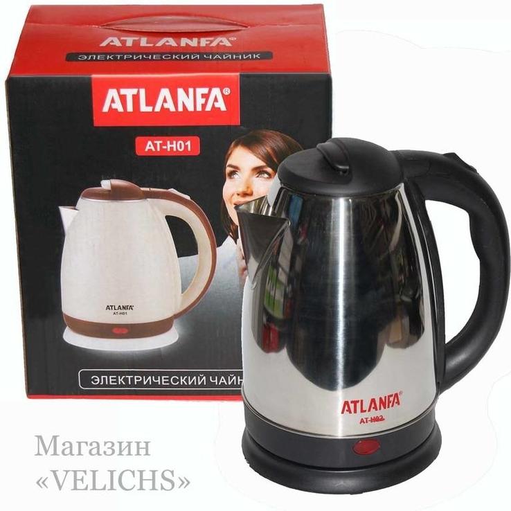 Электрочайник дисковый ATLANFA AT-H01 2200 Вт 2
