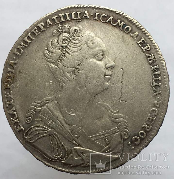 Рубль 1727 г. Москва. Екатерина I. Портрет вправо.