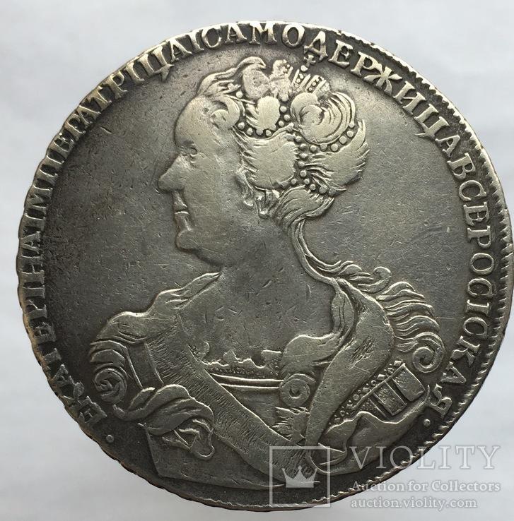 Рубль 1725 г. СПБ. Екатерина I. Портрет влево.