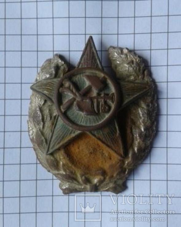 Нагрудный знак командира РККА