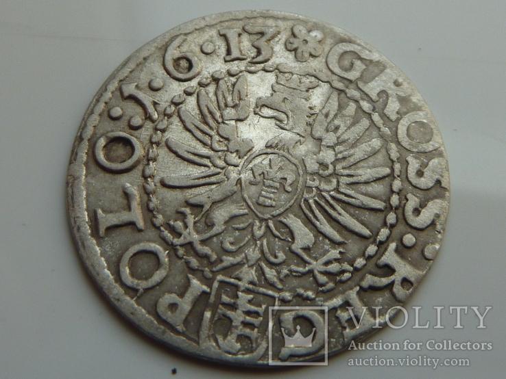 Грош 1613 года