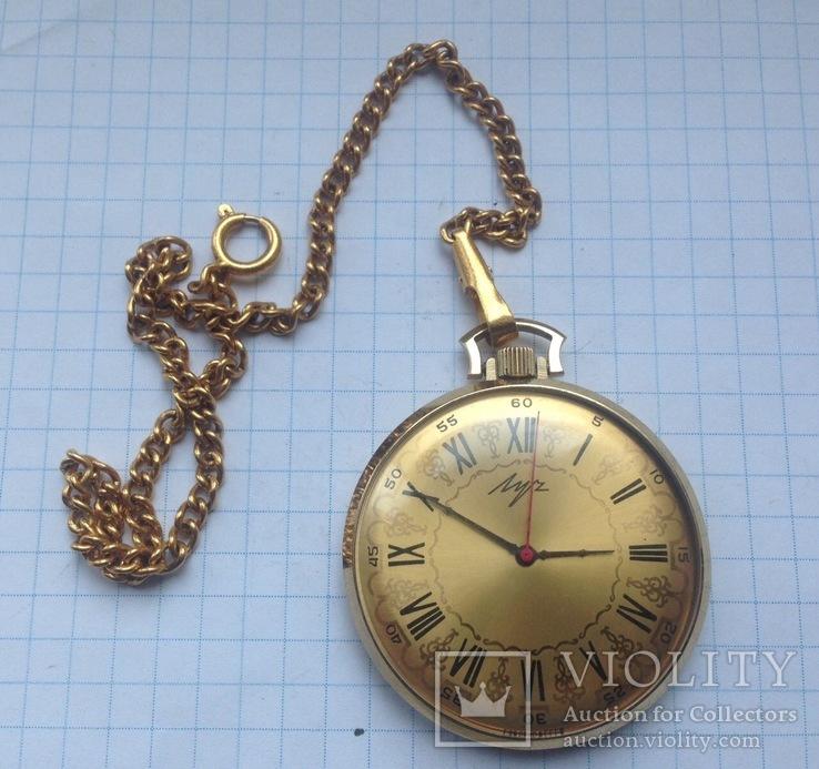 Часы карманные Луч