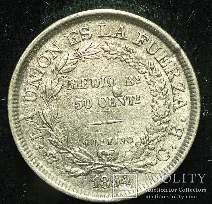 Боливия 50 сентаво 1894 серебро