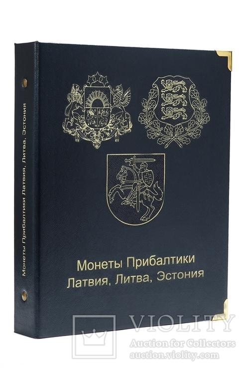 Альбом для монет Прибалтики (Латвия/Литва/Эстония), фото №2