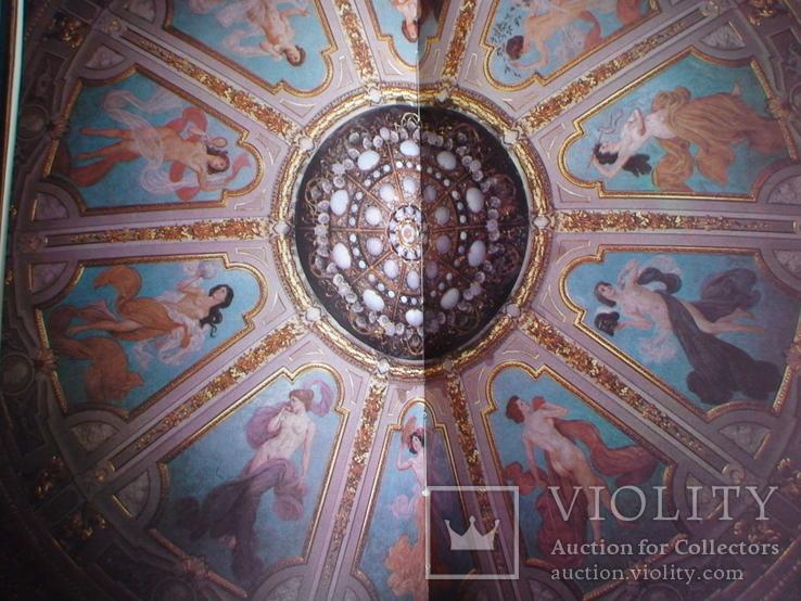 ЛЬвовский театр оперы и балета (фотопутеводитель) 1988р., фото №6