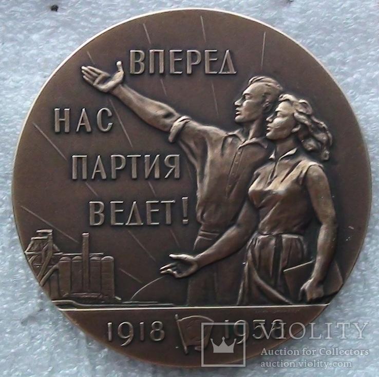 40 лет ВЛКСМ, фото №2