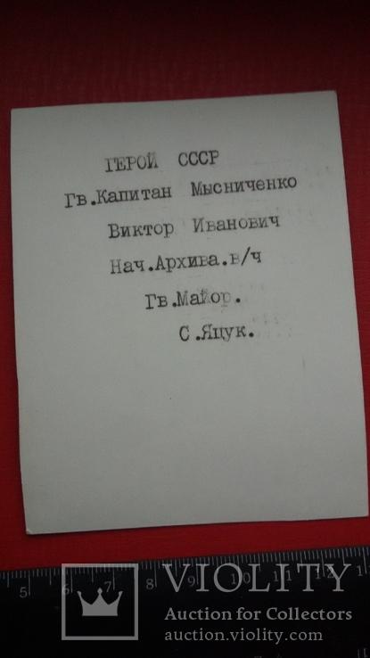 ГСС, летчик., фото №4