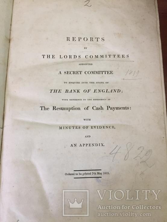 1819 Доклад секретного комитета Лордов банка Англии