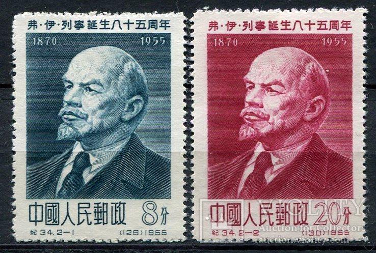 Китай. 1955. Ленин, Энгельс. (4 марки)