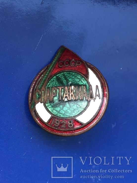 Знак спартакиада 1928 год