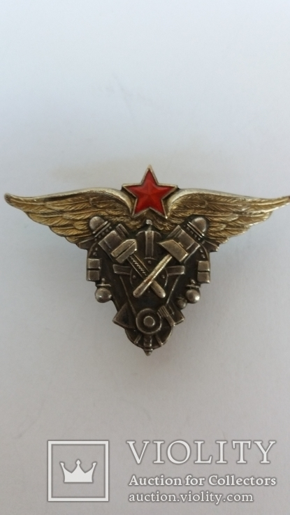 Авиационный техник ВВС РККА.