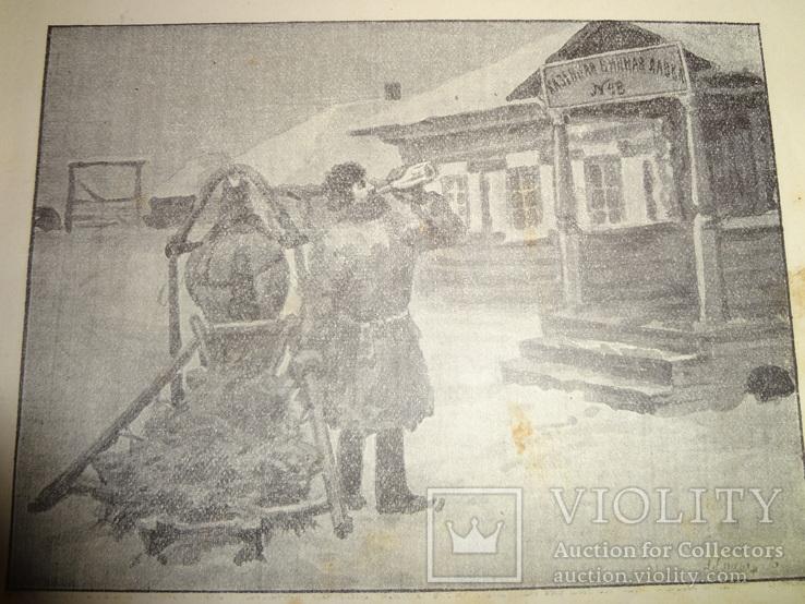 1913 Смерть Пьяница Быль