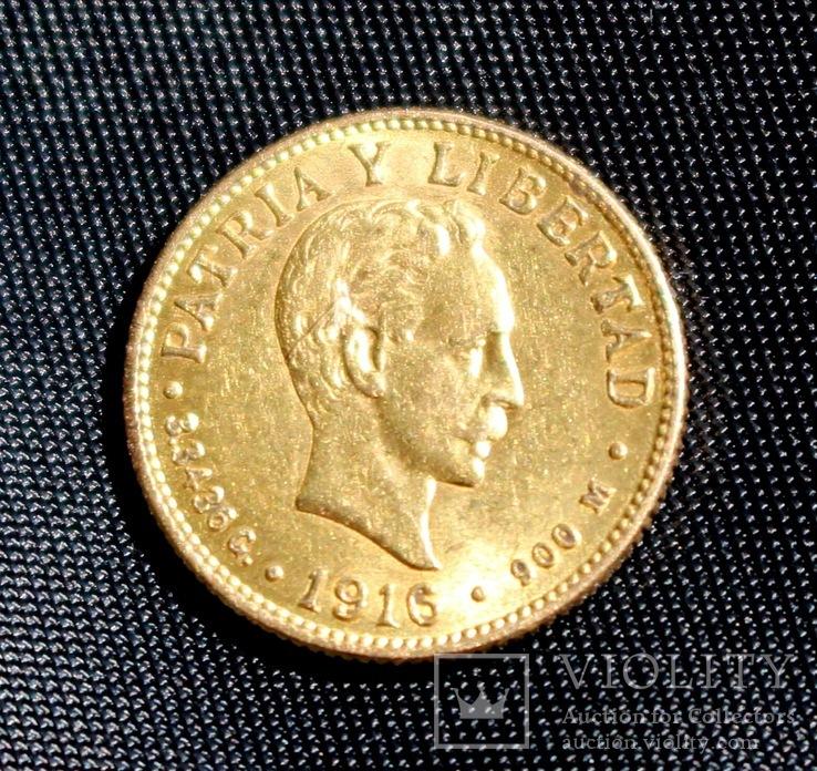 2 песо, 1916 год, золото 900 пробы Куба