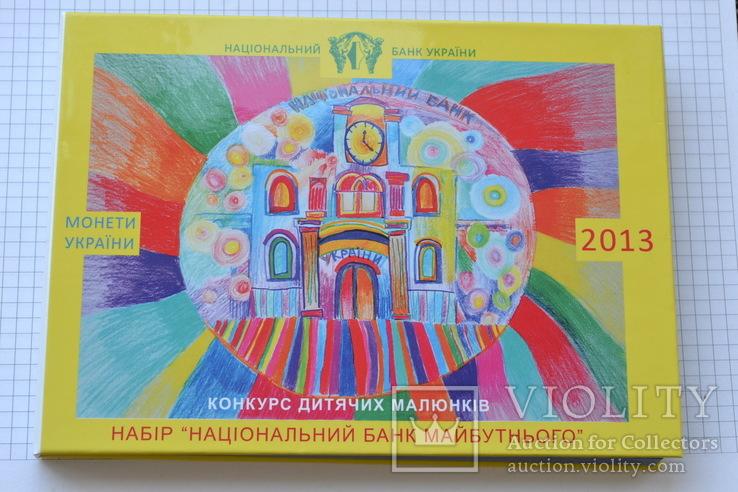Монеты Украины 2013г