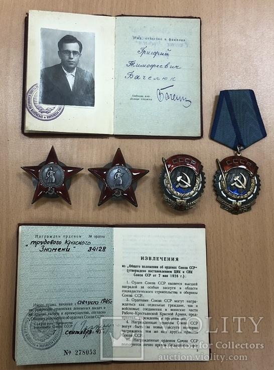 Комплект: Красная звезда №5998 МОНДВОР, ТКЗ №9658 (винт), КЗ, ТКЗ + доки.