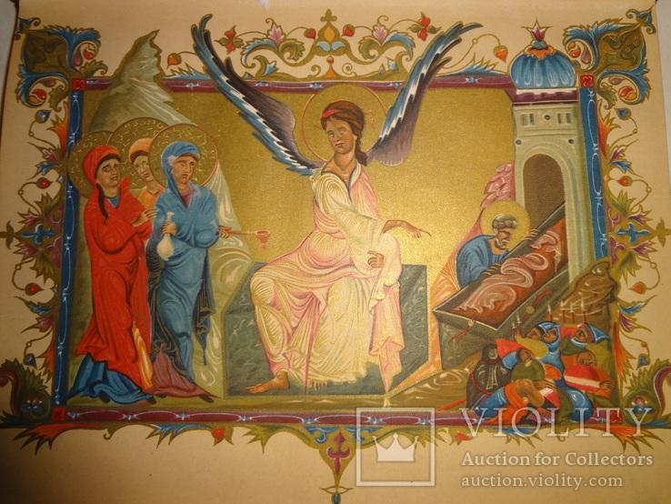 1939 Миниатюра Древней Армении